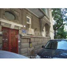 ASOCIAŢIA PURTĂTORILOR DE STOMA CUTANATĂ DIN ROMÂNIA (APSCR)