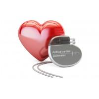Dispozitive cardiace implantabile